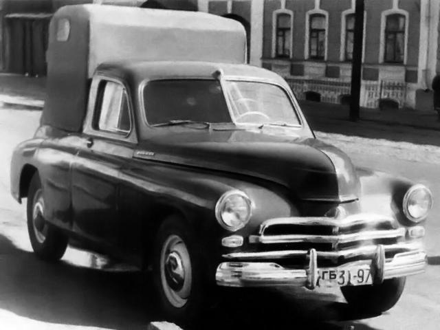 ГАЗ-М20В пикап 1955-58