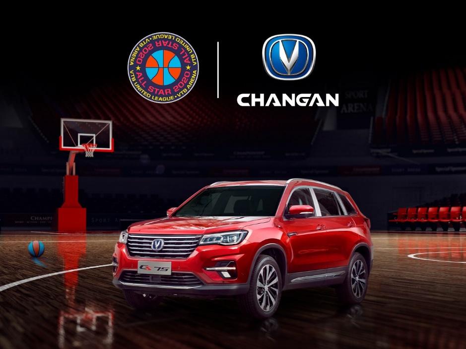 Changan и баскетбольная Лига ВТБ - партнерство на Матче Всех Звезд 2020