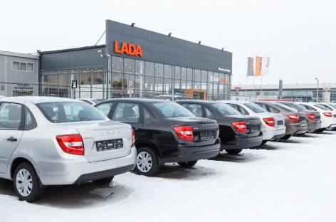 Lada открывает дилерский центр в Азербайджане