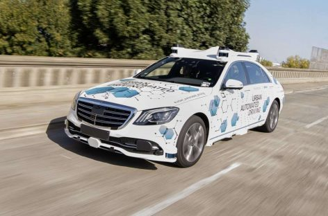 Bosch и Mercedes-Benz запустили сервис беспилотного каршеринга