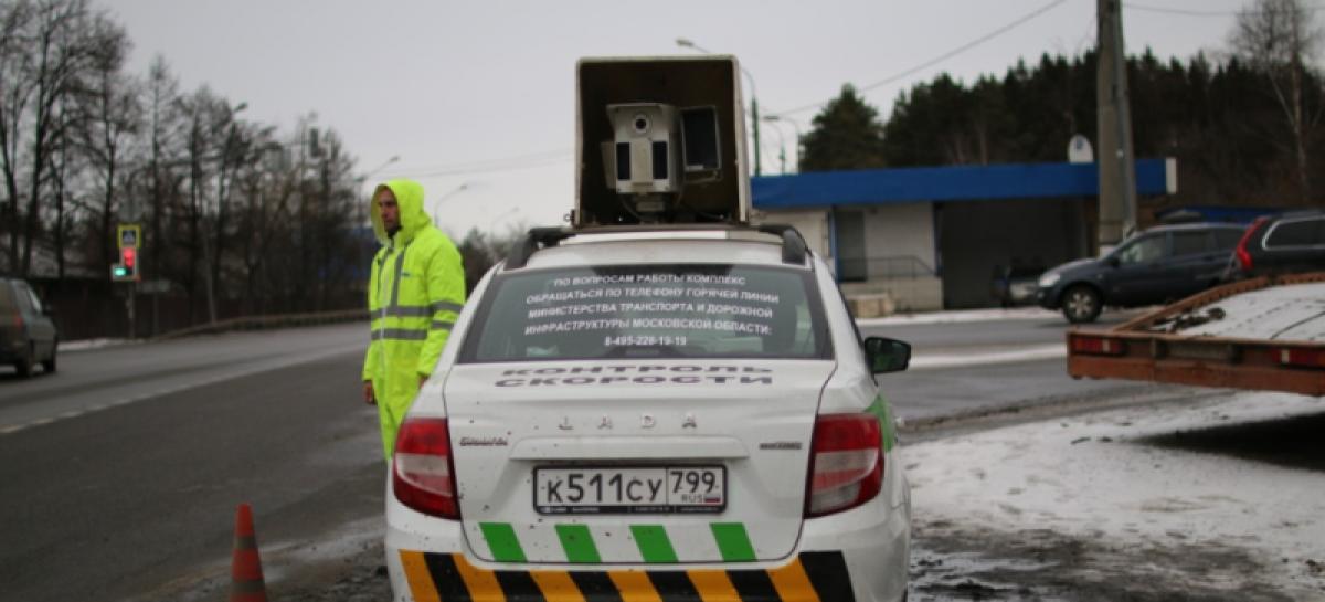 На подмосковных дорогах появились новые дорожные камеры