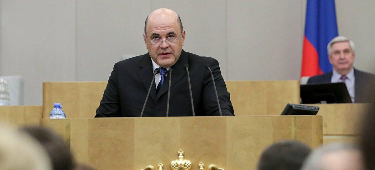 Михаил Мишустин выступил против новых штрафов для автомобилистов