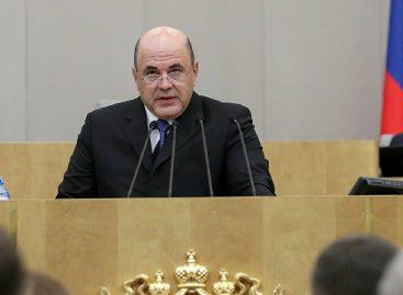 Открытое обращение ЭкоШинСоюза в адрес Правительства РФ