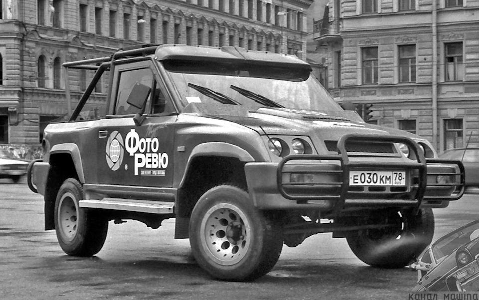 Автостиль Пилот 1994