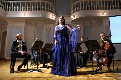 Hyundai и Московская государственная консерватория представляют февральскую программу в рамках образовательного цикла «Большая музыка для маленьких»