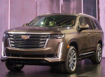 Cadillac представил абсолютно новый Escalade 2021