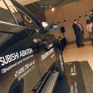 Mitsubishi открыли новый автосалон в Авилоне