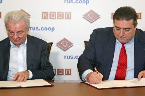 Ford Sollers и Центросоюз России объявляют о начале сотрудничества