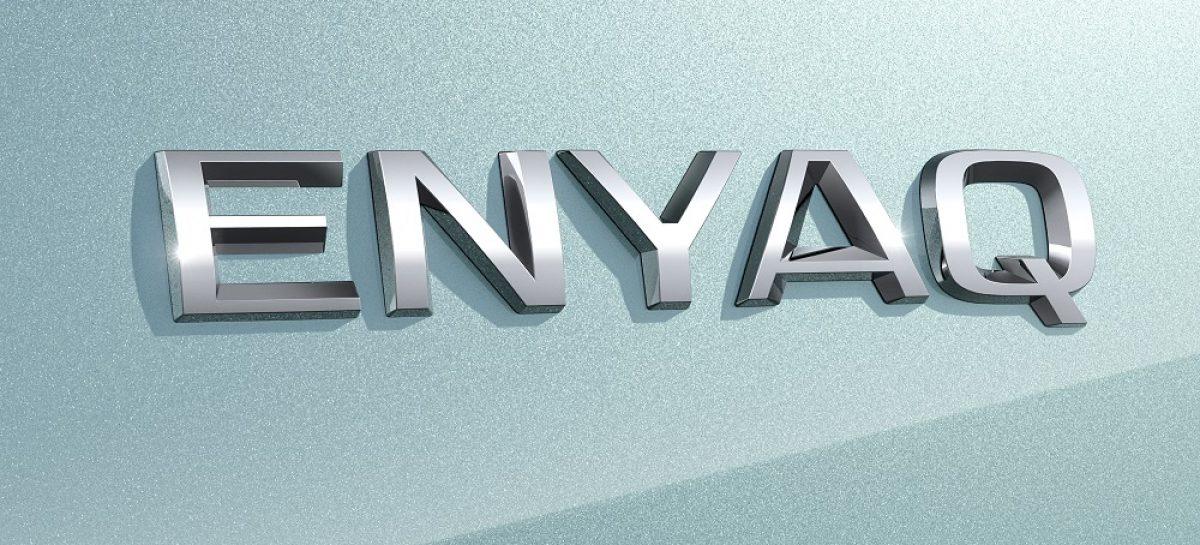 Skoda Enyaq: первый электрический SUV чешского бренда