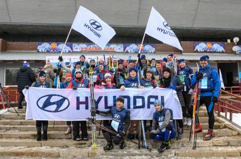 Команда Hyundai приняла участие в благотворительной «Лыжне 6250» Фонда «Линия жизни»