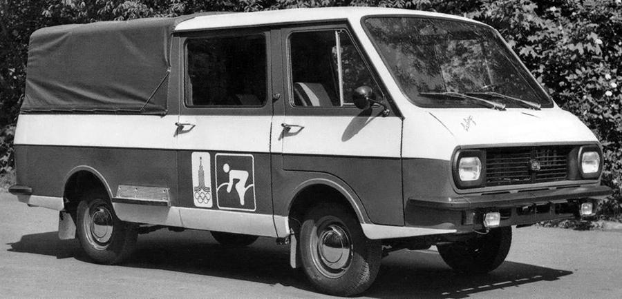 РАФ-2909 1979