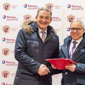 «Тотал Восток» открыл офис в Новосибирске