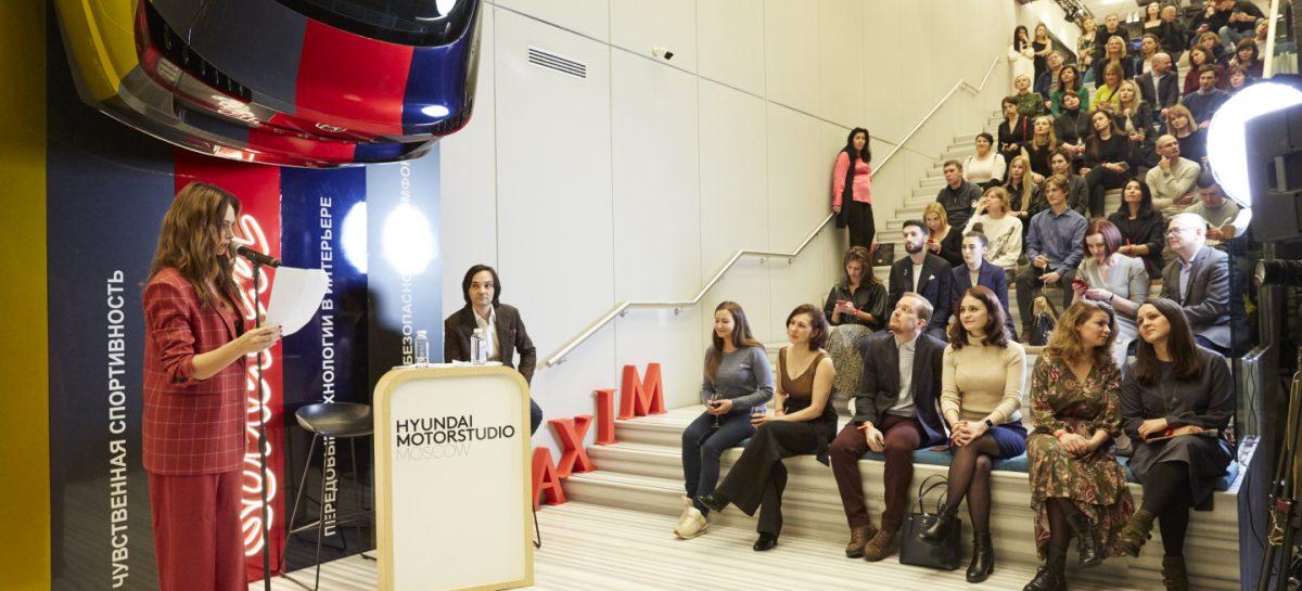 В Hyundai Motorstudio прошли литературные чтения с Александром Маленковым