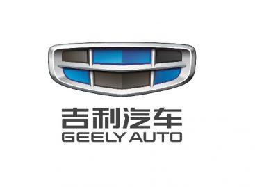 Geely Auto инвестирует 370 миллионов юаней в разработку более безопасных автомобилей