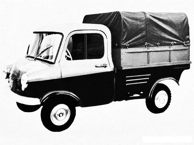 КМЗ-1 1959