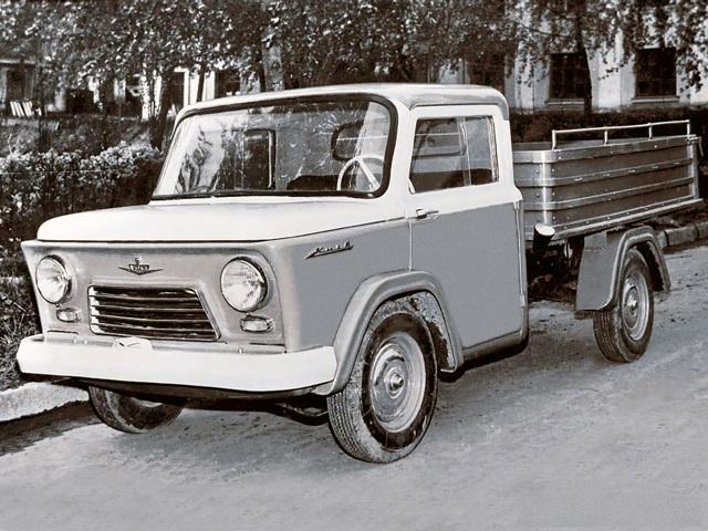 КМЗ-3 1960