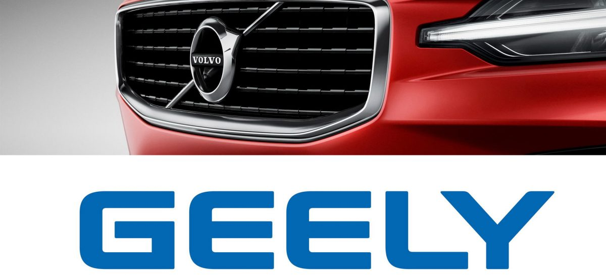 Volvo и Geely обсуждают слияние