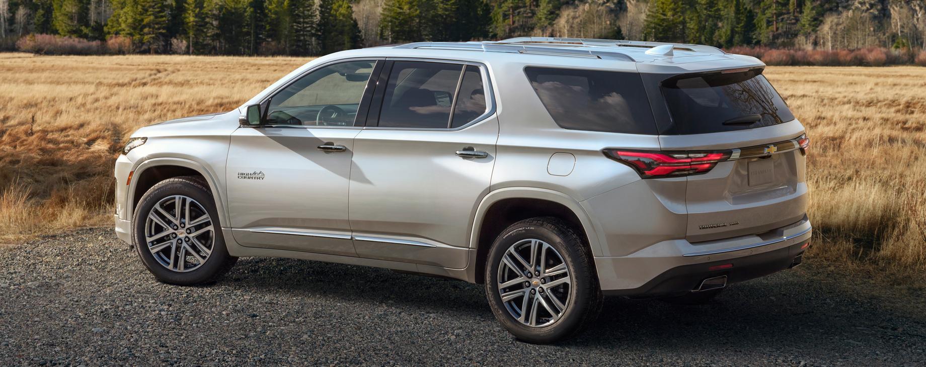 Chevrolet Traverse второго поколения дождался рестайлинга