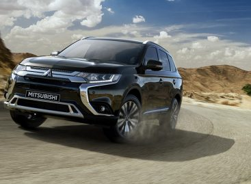 Mitsubishi Outlander 2020 модельного года