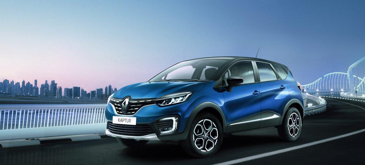 Обновленный Renault Kaptur