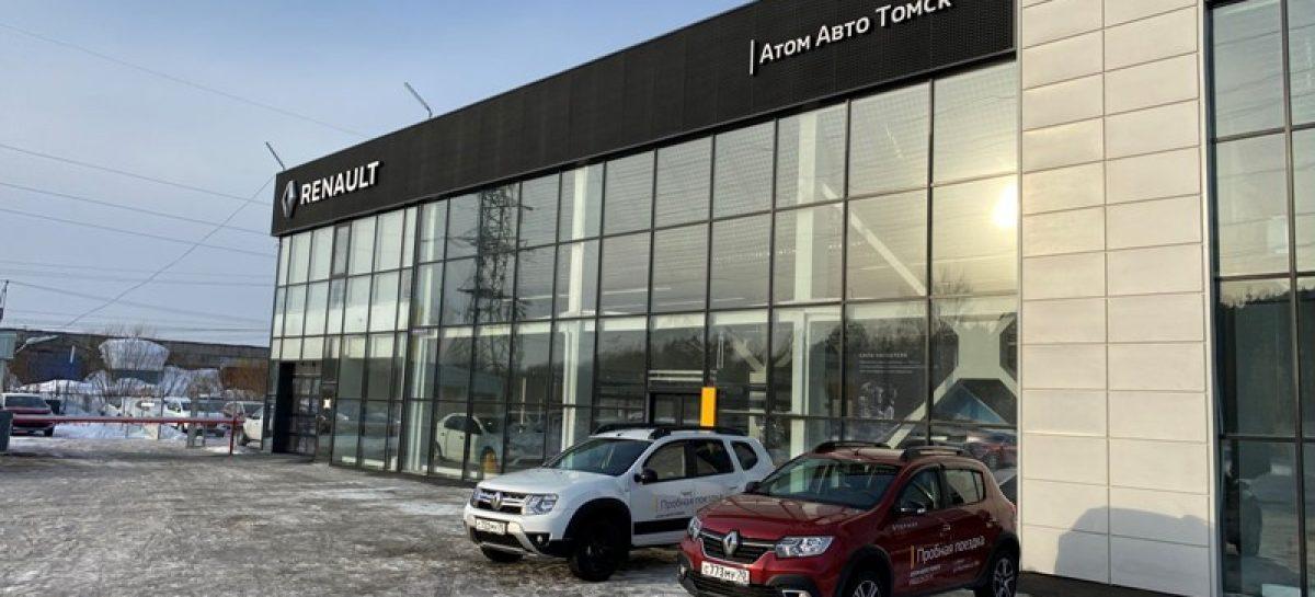 Renault Россия открыла новый дилерский центр в Томске