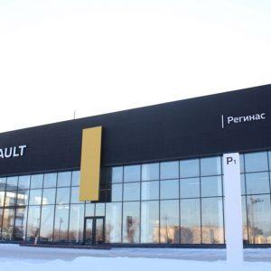 Renault Россия открыла новый дилерский центр в Магнитогорске