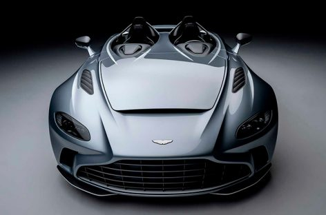 Aston Martin представил спорткар без лобового стекла и крыши