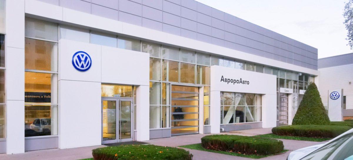 В Воронеже открылся новый дилерский центр Volkswagen