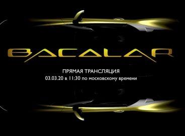 Bentley Mulliner Bacalar – исключительный двухместный Gran Turismo
