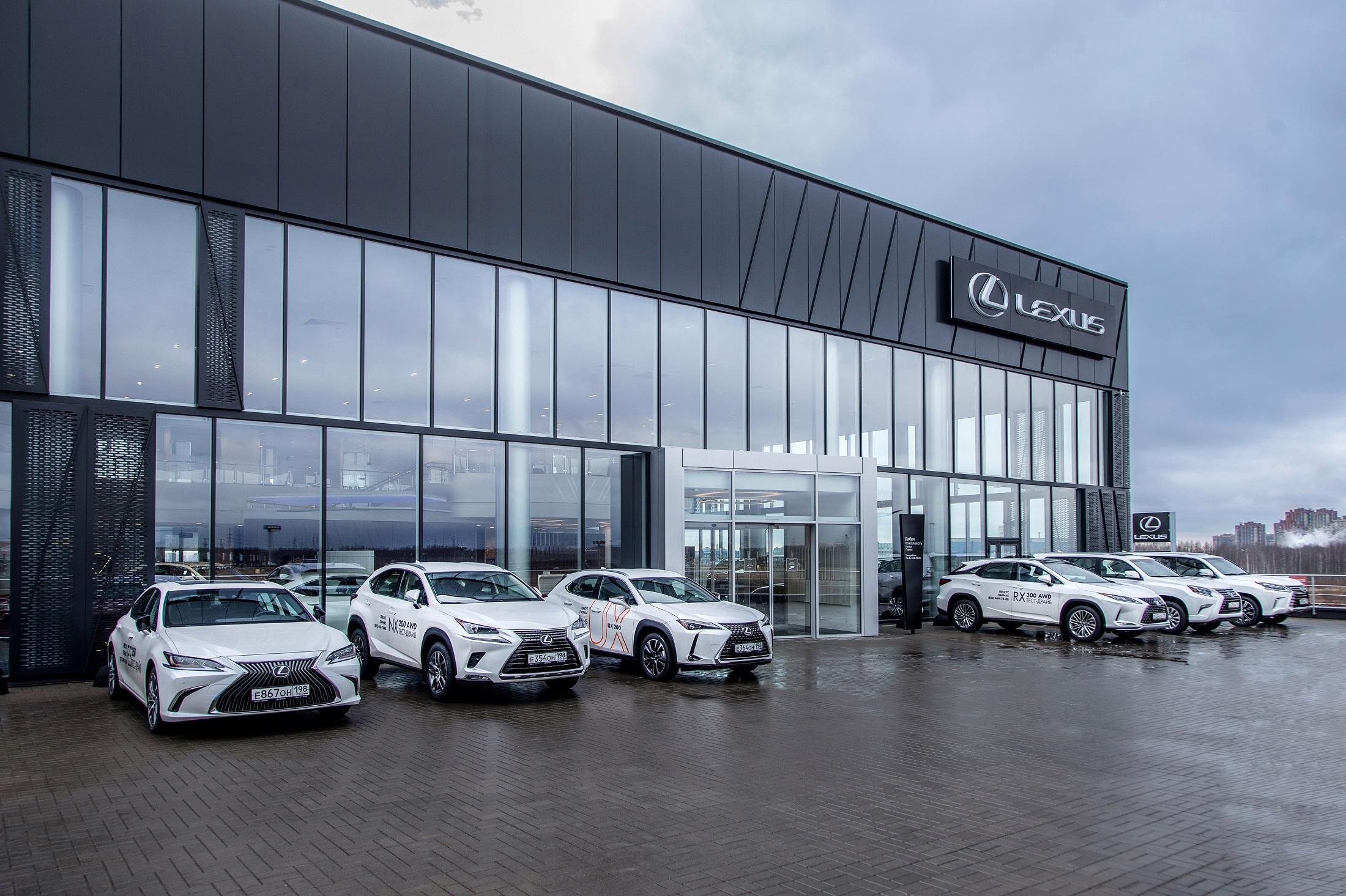 Дилерский центр Lexus