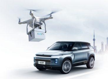 Geely Auto запустила бесконтактную доставку ключей от автомобилей с помощью дронов