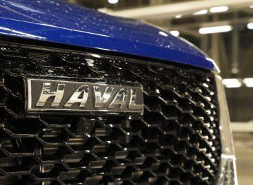 Haval построит новый завод по производству двигателей совместно с Тульским Проектным Институтом
