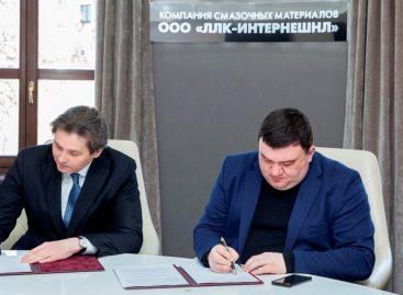 Лукойл и Кировская область договорились о взаимодействии в дорожной отрасли