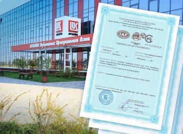 Лукойл сертифицировал завод смазочных материалов в Казахстане