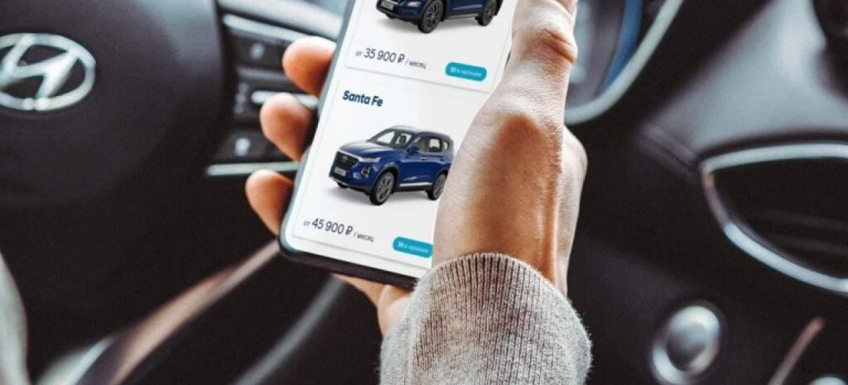 Специальная акция от Hyundai на приобретение подписки в мобильном приложении Hyundai Mobility