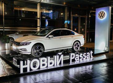 Новый Volkswagen Passat представлен на Балу немецкой экономики в Москве