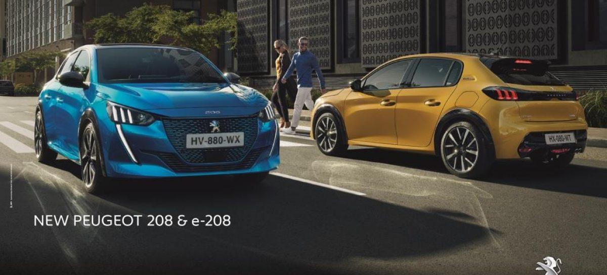Peugeot 208 признан Автомобилем года в Европе в 2020 году