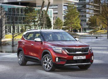 В России стартовали продажи нового Kia Seltos