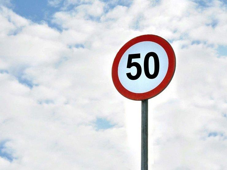 В Московской области снизят максимально допустимую скорость