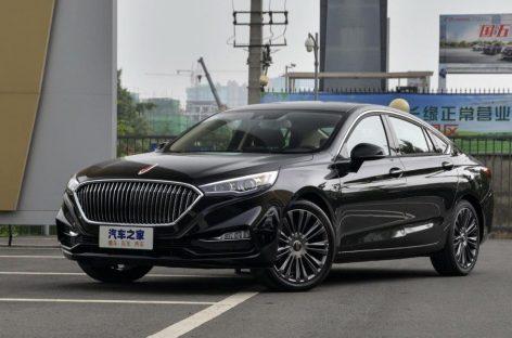 Hongqi представила обновлённый седан H5