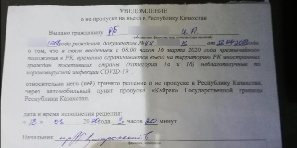 Что происходит на границе с Казахстаном