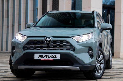 Toyota объявляет выгодные условия на покупку RAV4 и других автомобилей бренда