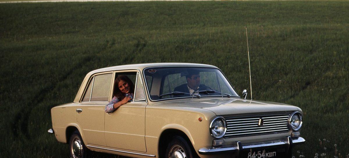 Lada: 50 лет истории