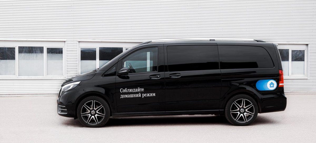 Мерседес-Бенц передает 20 автомобилей российским больницам