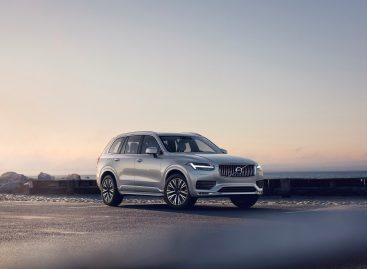 Обновлённый Volvo XC90 доступен для предварительных заказов