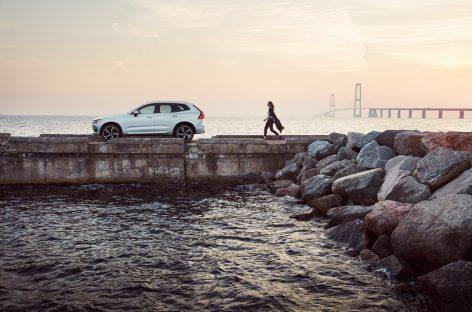 Volvо представляет линейку автомобилей 2021 модельного года с сохранением текущих розничных цен