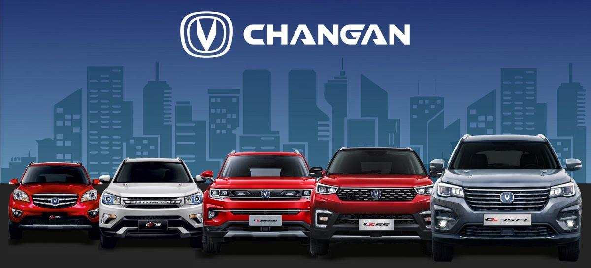 Клиенты Changan смогут приобрести автомобили онлайн