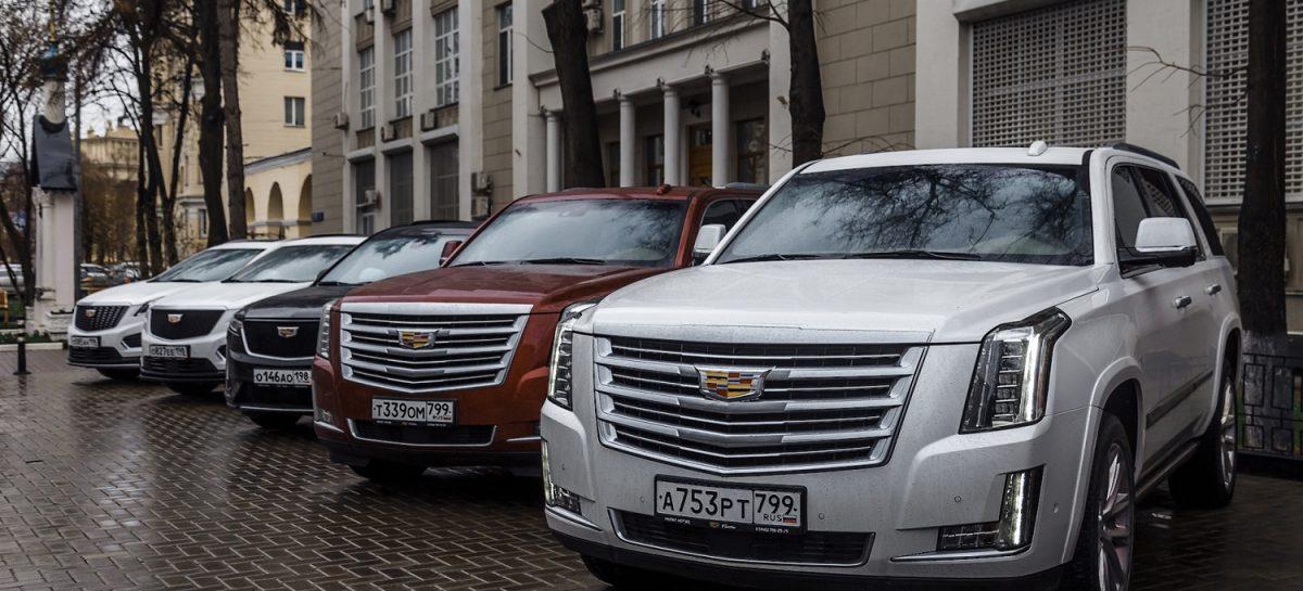 General Motors передала автомобили НМИЦ радиологии