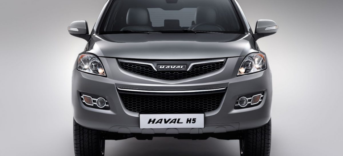 Haval назвал цены на новый внедорожник Haval H5