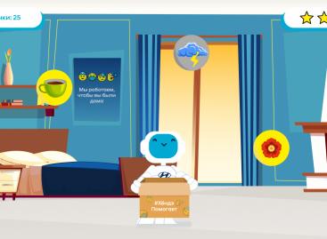 Hyundai запускает благотворительную онлайн-игру для помощи врачам